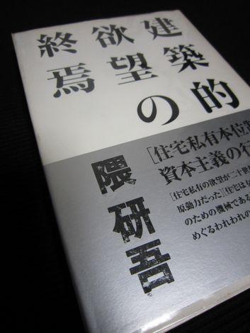 20100705.jpg