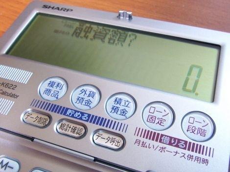 20101222-1